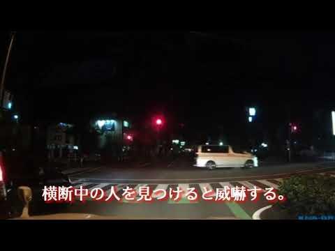 岡山県民の運転マナー。一度は見ておいた方が良い。