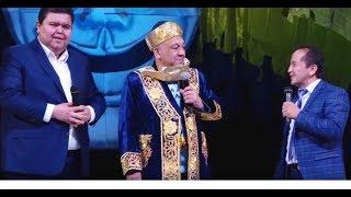 Mirzabek Xolmedov & Valijon Shamshiyev & Shukurullo Isroilov - Ustoz bugun biz sizga xizmat qilamiz