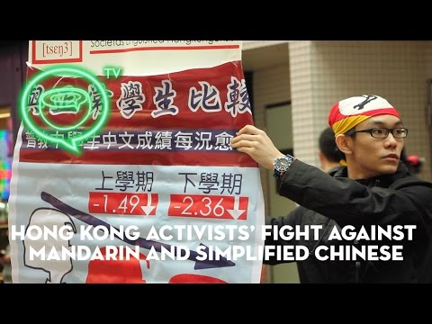 War of Words: Hong Kong activists' fight against Mandarin and Simplified Chinese | Coconuts TV