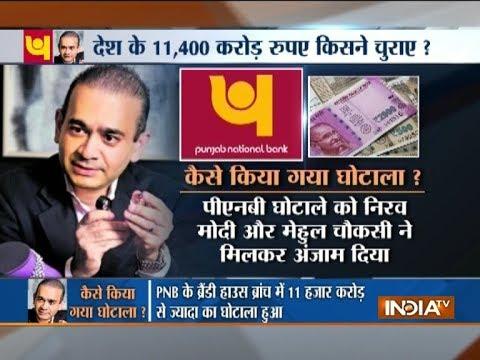 PNB fraud accused Nirav Modi said to have left the country