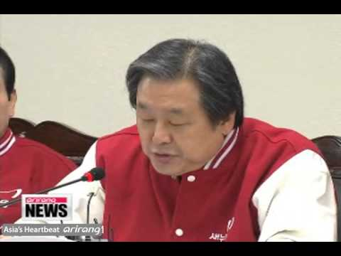 Ruling Saenuri Party Attacks Two Opposition Candidates Ahead of Their Merger [Arirang NEWS]