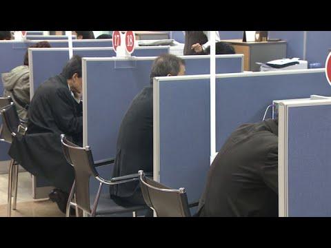 1천만원 이하 10년간 못갚은 159만명 빚 탕감 / 연합뉴스TV (YonhapnewsTV)