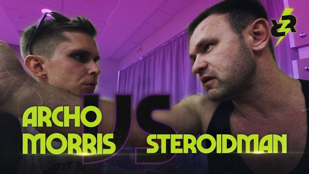 Химик наехал на Натурала! Steroidman VS Archo Morris.