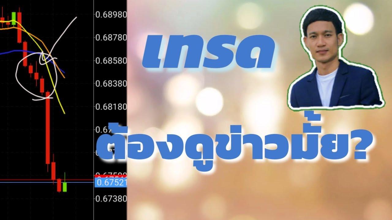 มังกรคู่สู้สิบทิศ ( TWIN OF BROTHERS ) [ พากย์ไทย ]  l EP.38 l TVB Thailand | MVHub l ซีรีส์จีน
