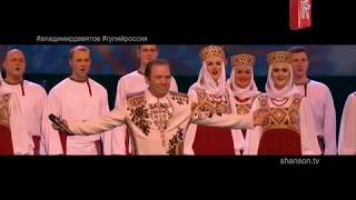 "12 ИЮНЯ ""ГУЛЯЙ РОССИЯ!"" на телеканале ""ШАНСОН ТВ"" в 8:00 и 20:00"