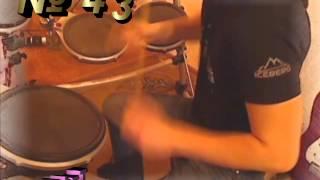 Игра на барабанах, обучение