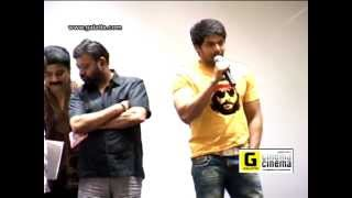 Puthagam Audio and Trailer Launch