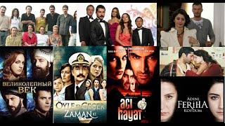 اشهر المسلسلات التركية القديمة ??