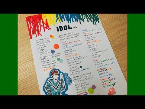 "[ Lyrics ] - ♡ "" 방탄소년단(BTS) IDOL 가사쓰기 Bangtan Boys IDOL Handwritten Lyrics "" ♡"