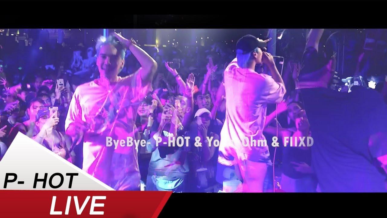 Bye Bye - P-HOT & YOUNGOHM & FIIXD @ Zync ม.รังสิต [Live]
