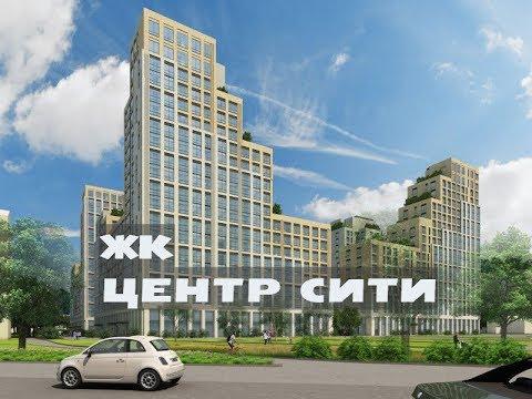 Купить элитную квартиру в центре (ЦАО) Москвы в ЖК Садовые