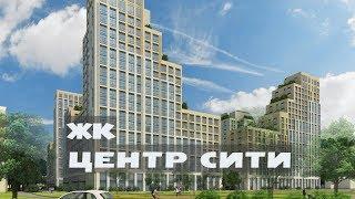 видео Новостройки в Пресненском районе, Москва