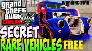 GTA 5 ONLINE RARE CARS FREE Location 1.34: Rare & Secret Storable Vehicles! (GTA 5 Rare Cars Online)