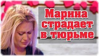 Дом-2 Новости 4 июля 2016. Эфир (4.07.2016)(, 2016-06-28T17:49:47.000Z)