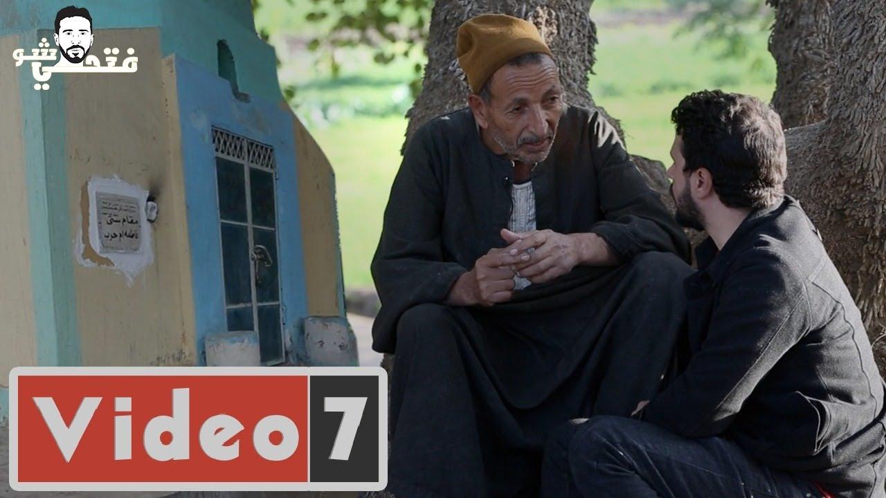 صورة فيديو : شهامة رجالة المنوفية.. متخلوش عن شقيقة خالد ابن الوليد بعد تقطيع جسدها