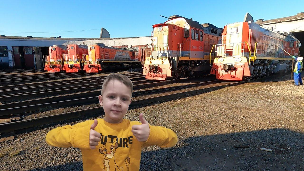 Макс смотрит поезда и ищет тайник с игрушками в паровозе
