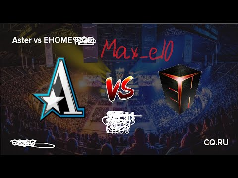 (RU) Aster Vs EHOME|Dota 2|BO3|ESL One Los Angeles 2020,3rd Place Match.Caster-by Max_el0