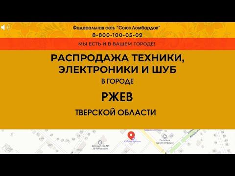 Петрозаводск часы в ломбард часы б продать