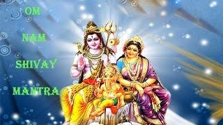 Om Nam Shivay Mantra | Shiva Stuti | Full Song