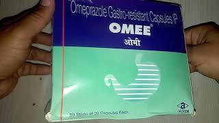 Omee Capsules Full Review in Hindi ओमी कैप्सूल के बारे में पूरी जानकारी