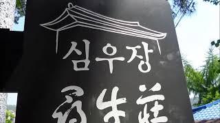 2019-05-14 만해 한용운 심우장 (萬海 韓龍雲 尋牛莊)