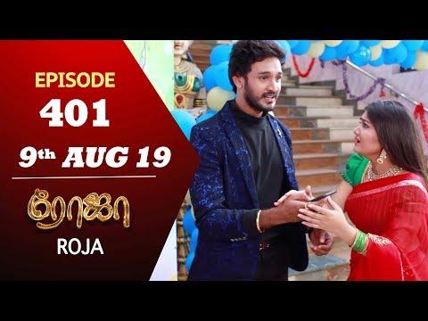 ROJA Serial | Episode 401 | 9th Aug 2019 | Priyanka | SibbuSuryan | SunTV Serial |Saregama TVShows