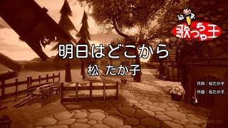 NHKテレビドラマ 「わろてんか」 主題歌.