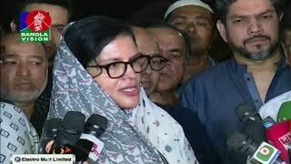 সন্ধ্যা ৭:৩০ টার বাংলাভিশন সংবাদ | Bangla News | 24_April_2019 | 07:30 PM | BanglaVision News