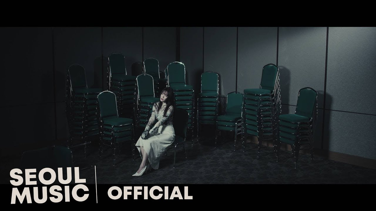 [MV] 린지 (Leenzy) - 괜찮아 (It's Alright) / Official Music Video