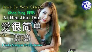 Gambar cover Ai Hen Jian Dan * cinta sangat sederhana