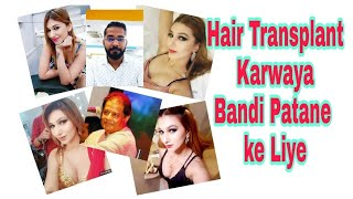 Anup Jalota Hot Girl Friend Jasleen Matharu in Big Boss Season 12 & Anup Jalota Hair Transplant