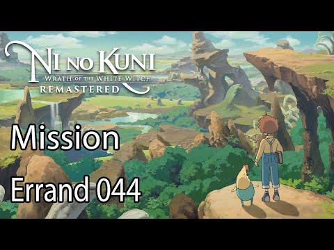 Ni no Kuni Wrath of the White Witch Mission Errand 044 |