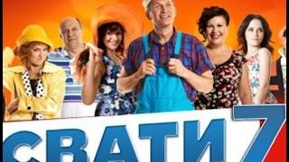 Как сейчас выглядят актеры сыгравшие внуков сериала 'Сваты'