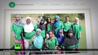 Правительство Швеции выступило против раздельного обучения детей в мусульманской школе