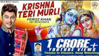 Feroz Khan Krishna Teri Murli full song