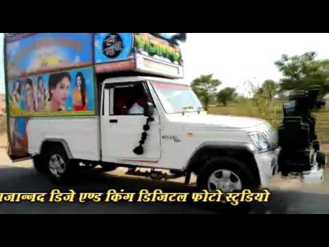 Gjanand Nagaur Mundwa DJ   demo