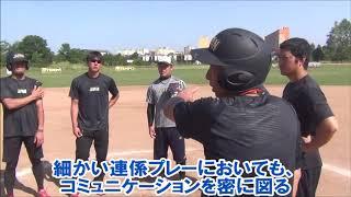 ソフトボール 2019「世界男子選手権大会」/男子TOP日本代表、前日練習