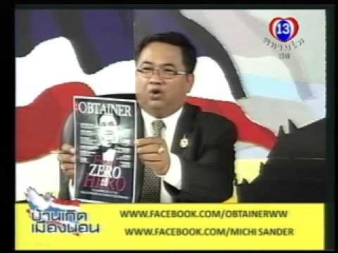Michael Sander in Thailand TV (Siam TV) - Part 2 of 2