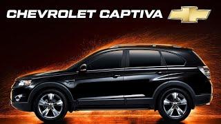 Тест драйв обзор б/у Шевроле Каптива / Chevrolet Captiva от Луидор Авто Нижний Новгород