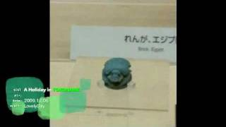 I went to the INAX Museum in Tokoname with my coworkers. I enjoyed ...