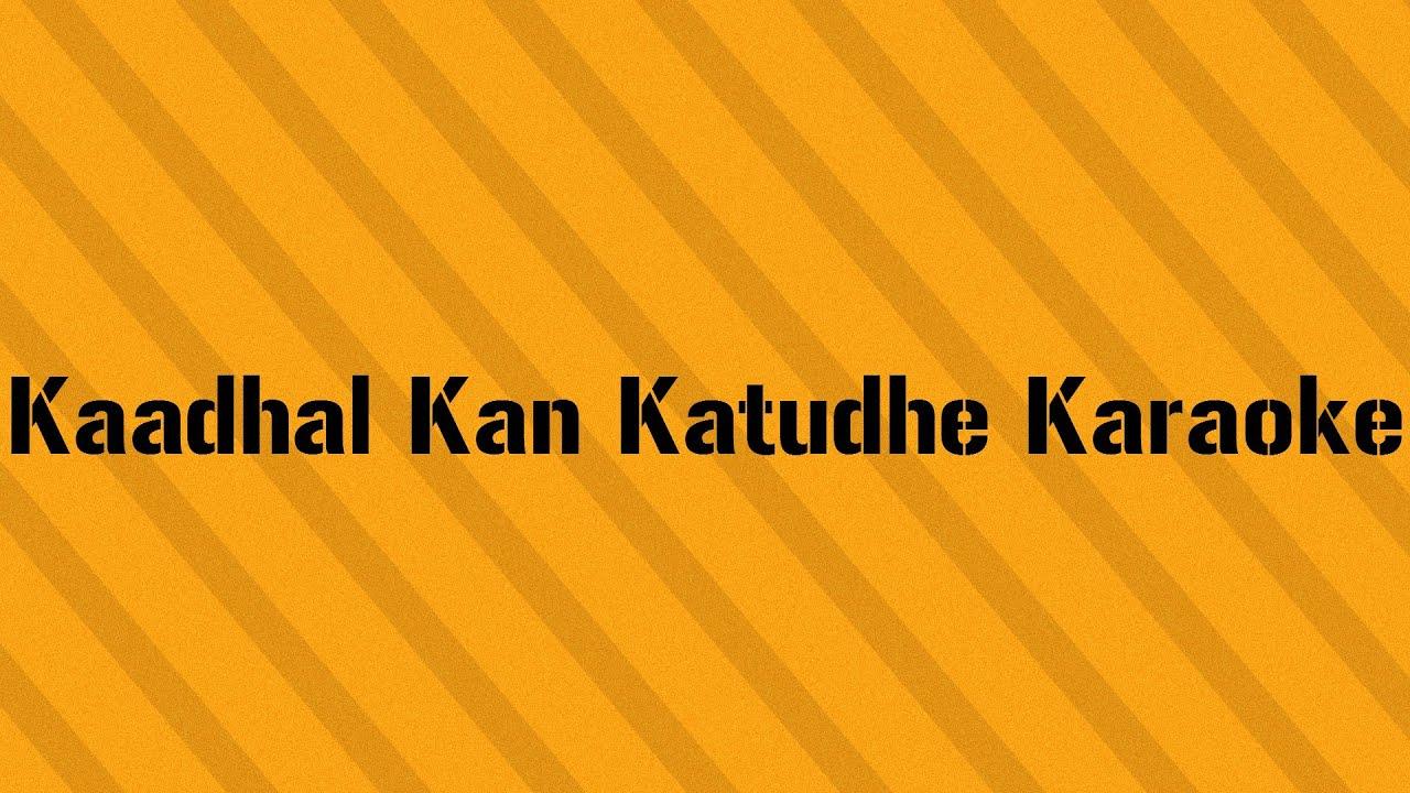 kadhal kan kattudhe lyrics in english