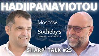 Michalis Hadjipanayiotou в SHARPe TALK с Андреем Мануковским Жизнь на Кипре Недвижимость Кипра