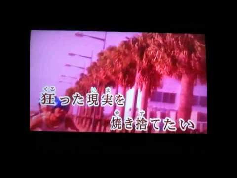 Rockman 8: Electrical Communication (Karaoke Video w/ Japanese Lyrics, Clean Audio)