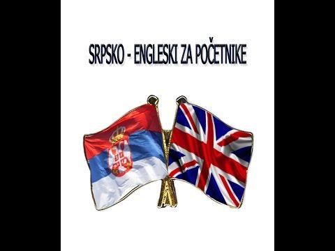 Srpsko Engleski 100 lekcija