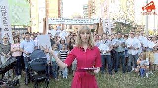 Мичуринский 30Б в Москве Путину: «НЕТ СТРОИТЕЛЬСТВУ ДОМА-МОНСТРА!»