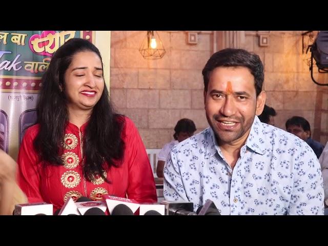 Exclusive Ho Gail Ba Pyar Tik Tok Wali Se - Dinesh Lal Yadav - Amrapali Dubey Rani Chatterjee