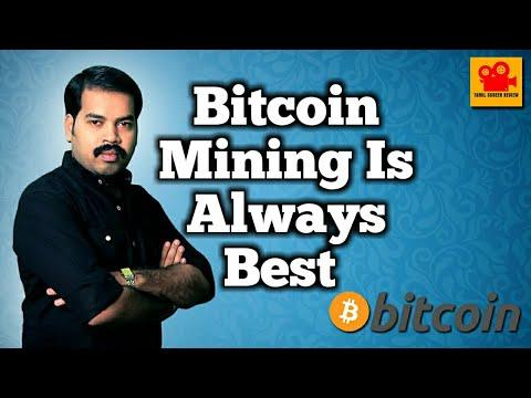 Bitcoin Mining Is Always Best
