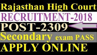 Rajasthan High Court Recruitment 2018–Apply Online for 2309 Class IV Employee Posts //12th pass
