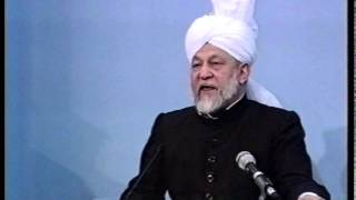 Urdu Khutba Juma on February 4, 1994 by Hazrat Mirza Tahir Ahmad