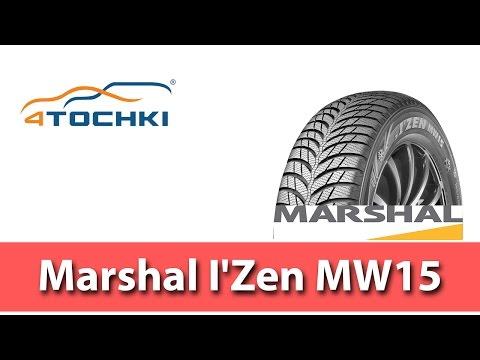 Marshal I'Zen MW15